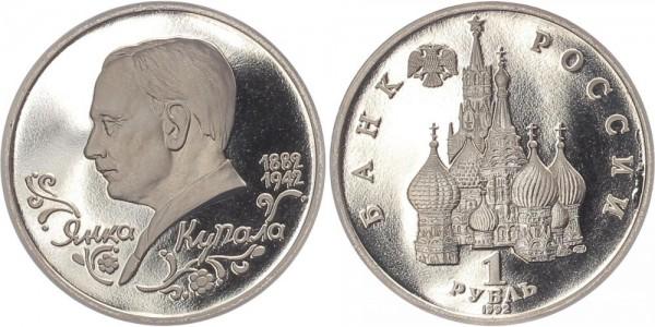 Russland 1 Rubel 1992 - 110. Geburtstag v. Janka Kupala PP