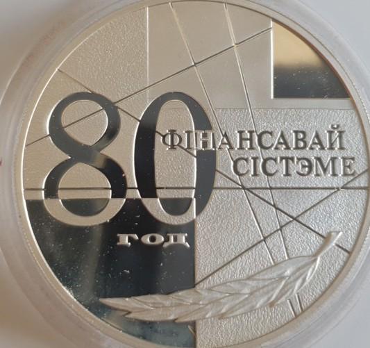 Weißrussland 20 Rubel 1999 80 Jahre Finanzsystem PP