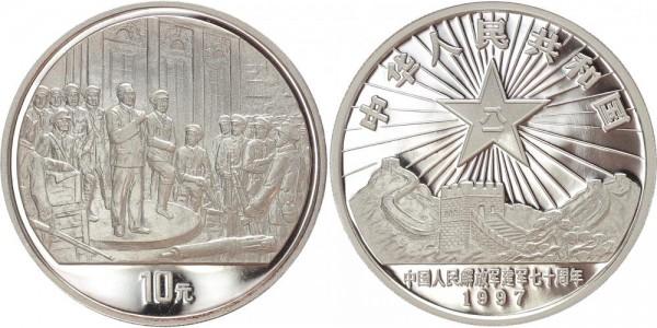 China 10 Yuan 1997 - Chinesische Volksbefreiungsarmee