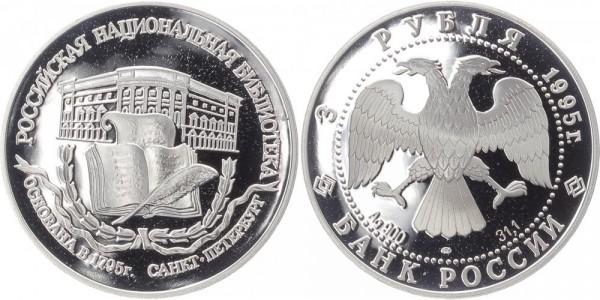 Russland 3 Rubel 1995 - 200 Jahre Nationalbibliothek