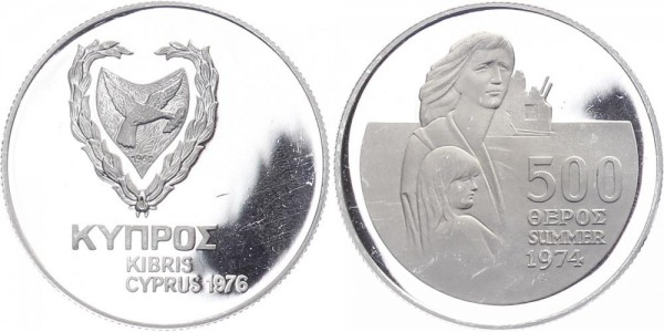 Zypern 500 Mils 1976 - Flüchtlinge