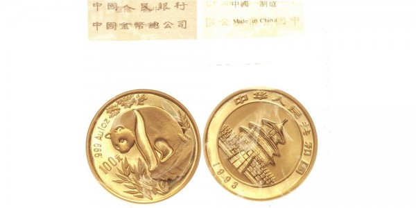 China 100 Yuan (1 Oz) 1993 - Panda