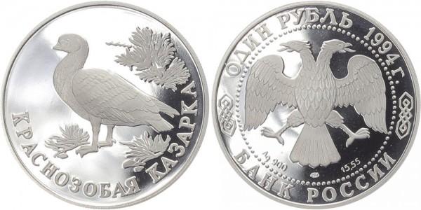 Russland 1 Rubel 1994 - Rothalsgans