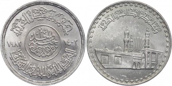 Ägypten 1 Pfund 1982/1402 - 1000 Jahre Al Azhar Moschee