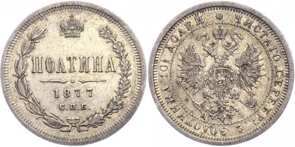 Russland 1/2 Rubel (Poltina) 1877 - Alexander II (1854-1881)