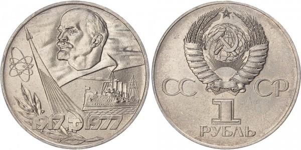 Sowjetunion 1 Rubel 1977 - 60 Jahre Oktoberrevolution