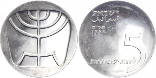 Isarel 5 Lirot 1958 - 10. Jahrestag der Unabhängigkeit