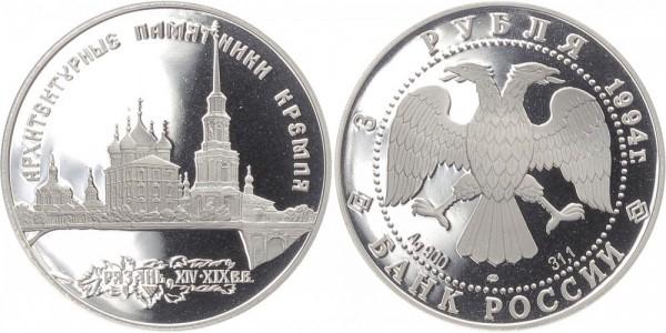 Russland 3 Rubel 1994 - Kreml von Rjazan
