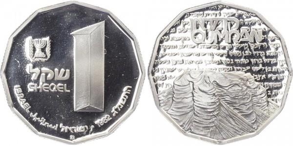 Israel 1 Sheqel 1982 - Heiligesland