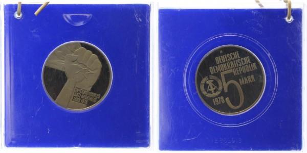 DDR 5 Mark 1978 - Internationales Anti-Apartheid-Jahr