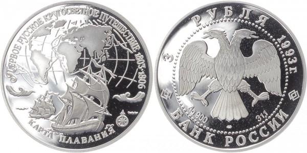 Russland 3 Rubel 1993 - Segelschiffe und Navigationskarte