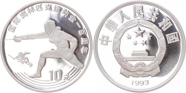 China 10 Yuan 1993 - Olympischer Fechter