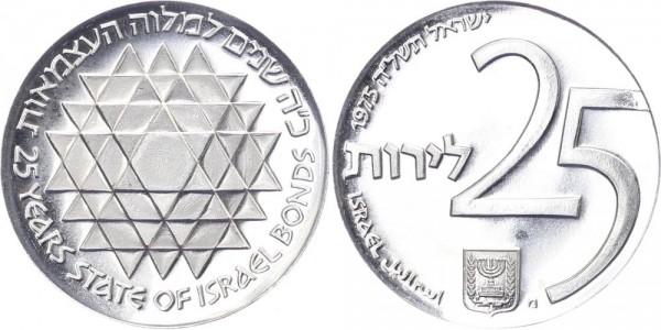 Israel 25 Lirot 1975 - 25 Jahre Bond Programm