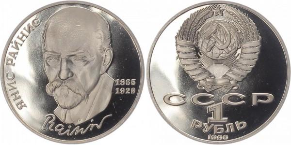 Sowjetunion 1 Rubel 1990 - Janis Rajnis PP
