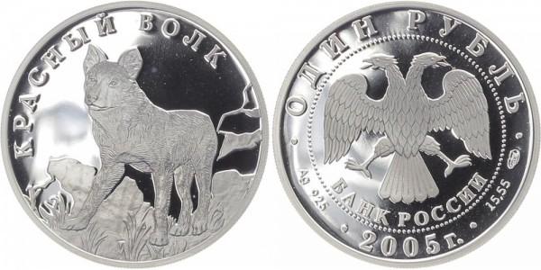 Russland 1 Rubel 2005 - Rothund