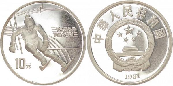 China 10 Yuan 1991 - Skiabfahrtsläufer