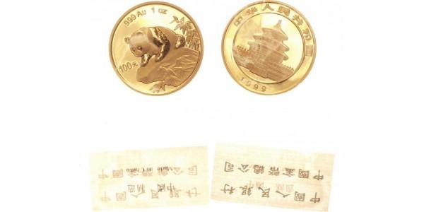 China 100 Yuan (1 Oz) 1999 - Panda