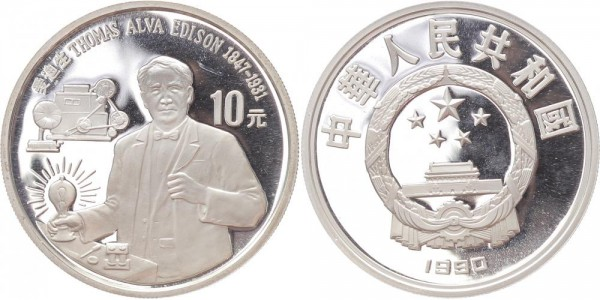 China 10 Yuan 1990 - Thomas Alva Edison