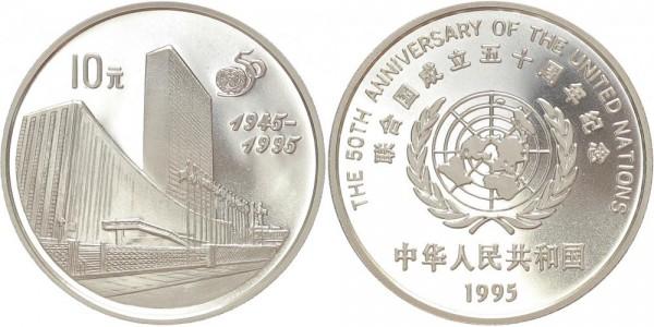 China 10 Yuan 1995 - 50 Jahre Vereinigte Nationen