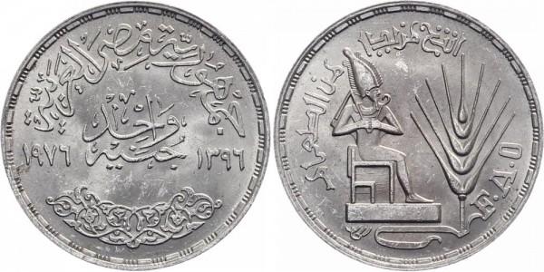 Ägypten 1 Pfund 1976/1396 - Osiris