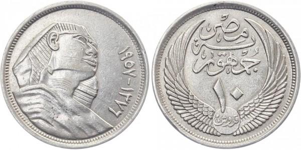 Ägypten 10 Piastres 1956 - Sphinx