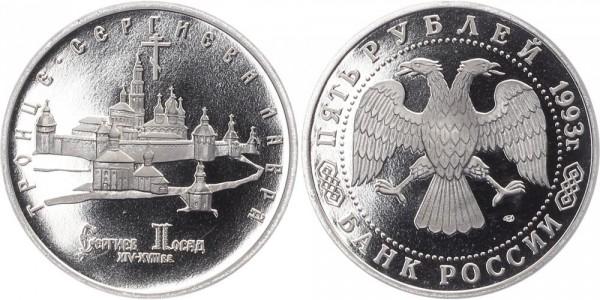 Russland 5 Rubel 1993 - Kloster Sergievsk