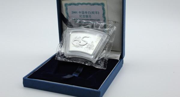China 10 Yuan 2001 - Lunar Kalender Jahr der Schlange Fechermünze