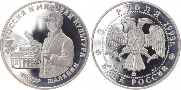 Russland 3 Rubel 1993 - Fedor Schaljapin