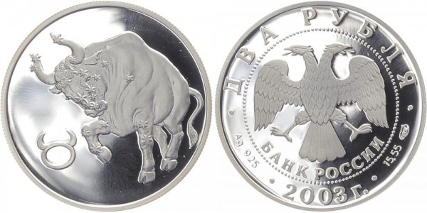 Russland 2 Rubel 2003 - Sternzeichen Stier