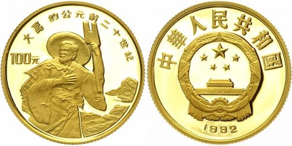 China 100 Yuan 1992 - Kaiser Da Yu