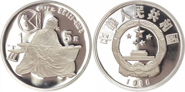 China 5 Yuan 1986 - Zu Chonzhi, Mathematiker und Astronom