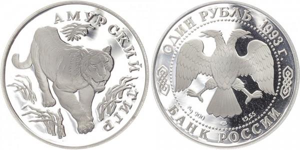 Russland 1 Rubel 1993 - Sibirischer Tiger