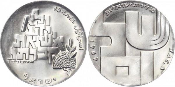 Israel 10 Lirot 1969 - Unabhängigkeitstag