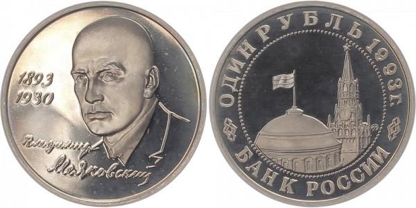 Russland 1 Rubel 1993 - Vladimir V. Majakovskij