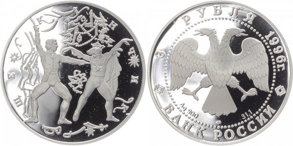 Russland 3 Rubel 1996 - Nussknacker-Ballett-Duell