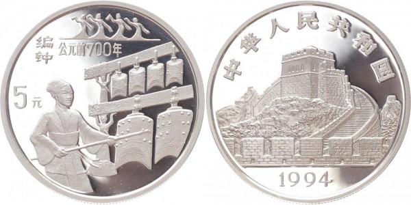 China 5 Yuan 1994 - Ordnung der Glockenklänge