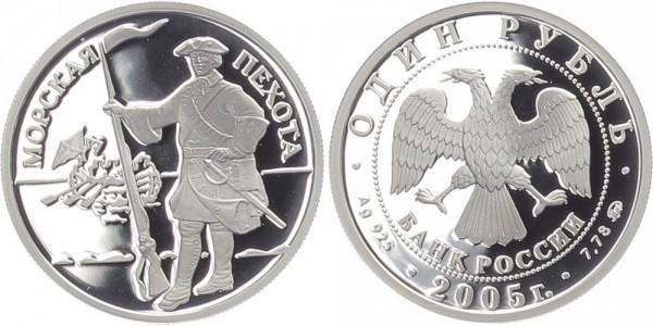 Russland 1 Rubel 2005 - Peter der Große