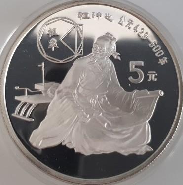 China 5 Yuan 1986 China Mint Astronom und Mathematiker Zu Chong Zhi
