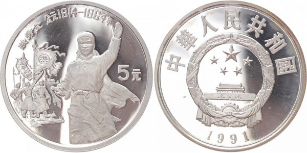 China 5 Yuan 1991 - Hong Xiuquan