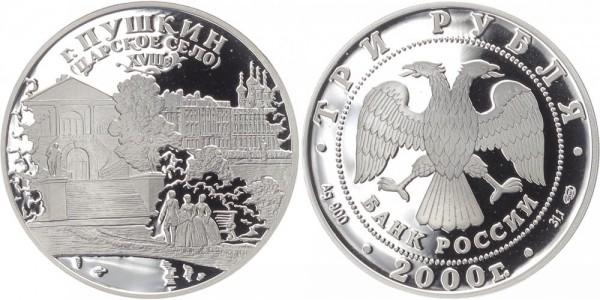 Russland 3 Rubel 2000 - Zarskoje Selo (Puschkin)