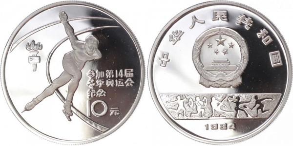 China 10 Yuan 1984 - Eisschnelllauf