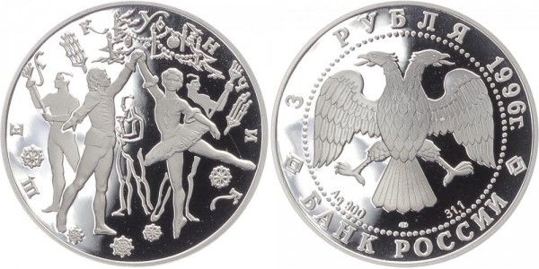 Russland 3 Rubel 1996 - Nussknacker-Ballett