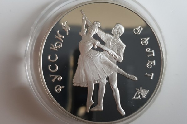 Russland 3 Rubel 1993 Ballerina