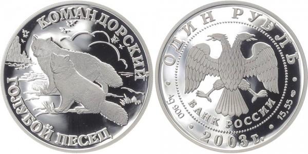 Russland 1 Rubel 2003 - Mednij-Eisfüchse