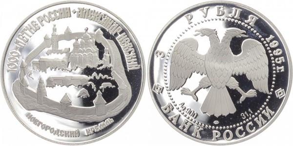 Russland 3 Rubel 1995 - Kreml von Novgorod