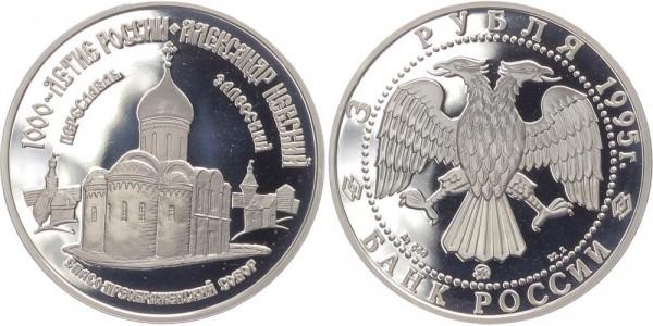 Russland 3 Rubel 1995 - Verklärungskathedrale