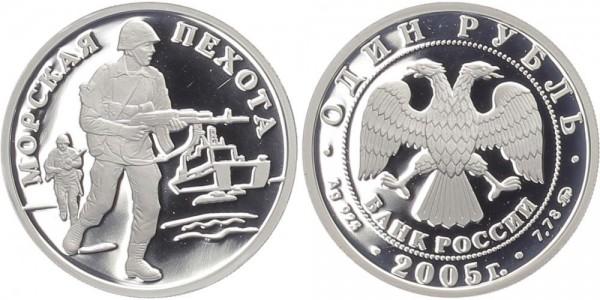 Russland 1 Rubel 2005 - Landungsszene