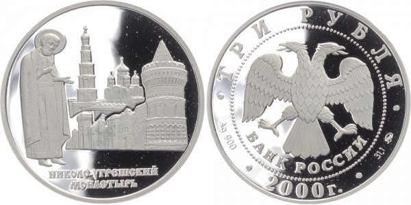 Russland 3 Rubel 2000 - Nicholaikloster