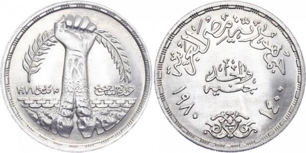 Ägypten 1 Pfund 1980/1400 - Präsidentschaft Sadat