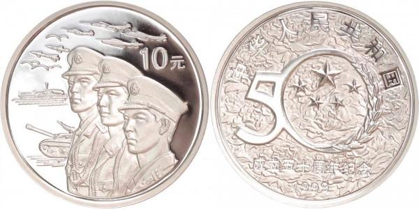 China 10 Yuan 1999 - Militär